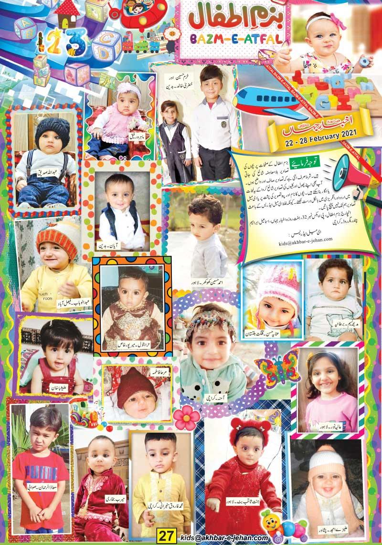 Kids 01