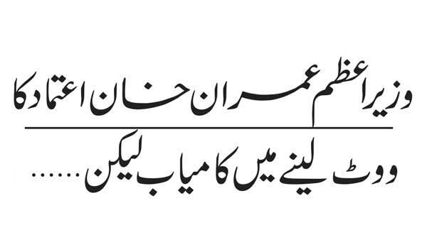 Pm Imran Khan Wins Confidence Vote But