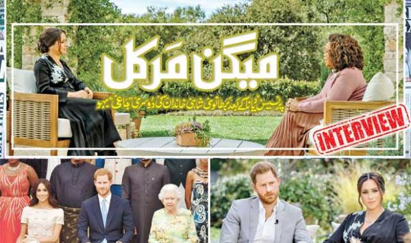 Interview Megan Merkel The Second Rebel Daughter In Law Of The British Royal Family After Princess Diana