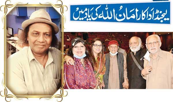 In Memory Of Legendary Actor Amanullah