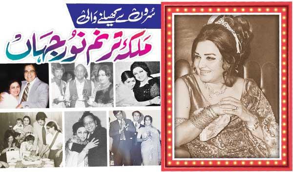 Queen Tarnam Noorjahan Playing With Heads