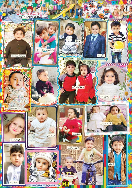 Kids 02