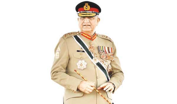 General Qamar Javed Bajwas Advice