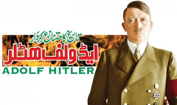 The Controversial Character Of History Adolf Hitler