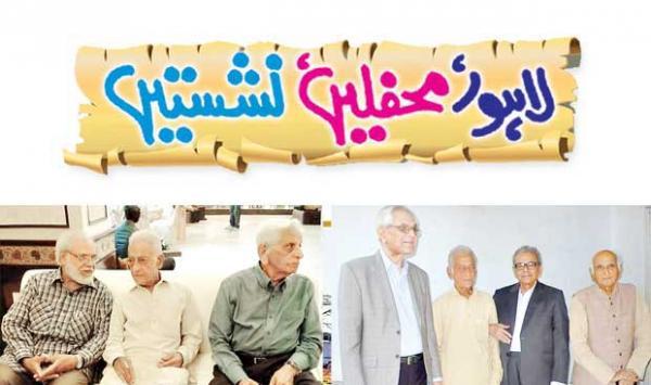 Lahore Parties Seats
