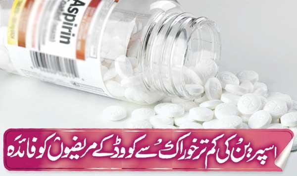 Low Doses Of Aspirin Benefit Cod Patients
