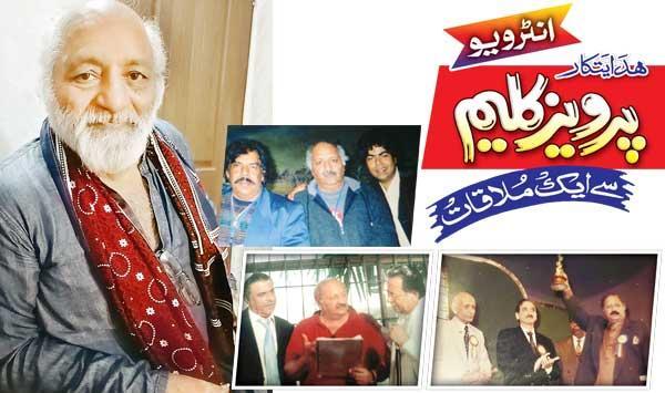 A Meeting With Director Pervez Kaleem