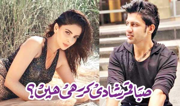 Saba Qamar Is Getting Married