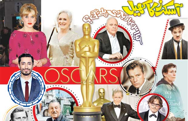 Oscar Game Will The Tide Turn This Time