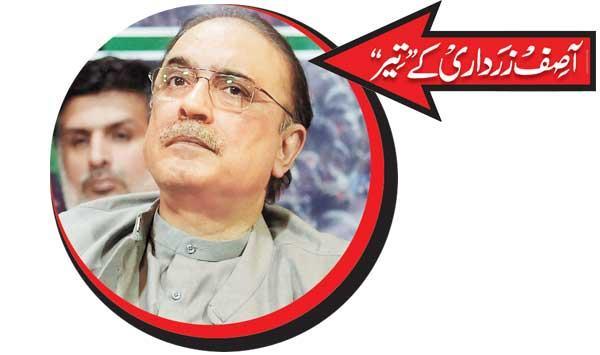 Asif Zardaris Arrows