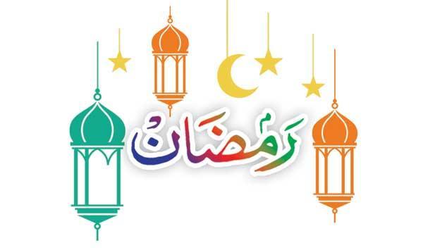 Ramadan Has Come