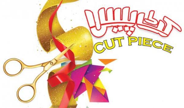 Cut Piece