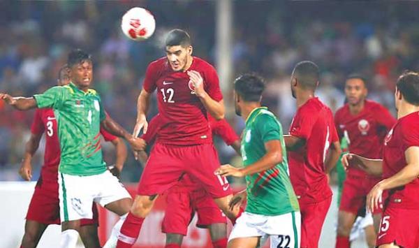 Qatar Football World Cup 2022
