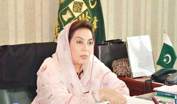 The Government Has Nothing To Do With The Football Federation Incident Fehmida Mirza Said