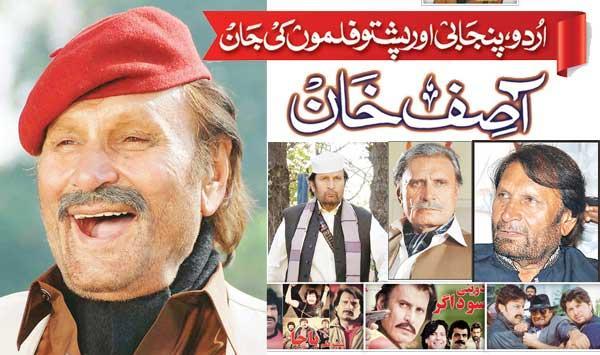 The Life Of Urdu Punjabi And Pashto Films Asif Khan