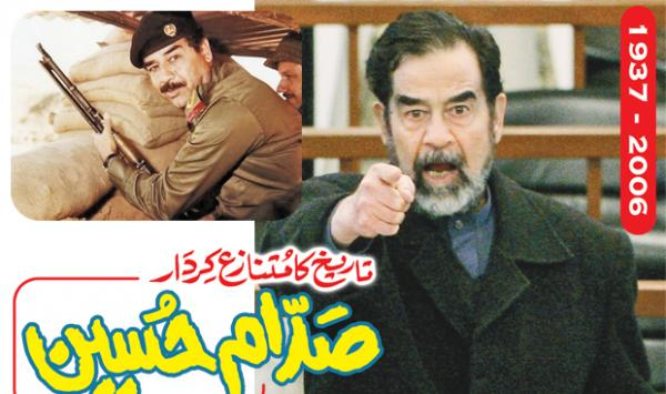 Controversial Character Of History Saddam Hussein