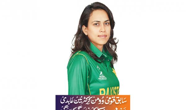Former Womens Cricketer Nain Abidi Will Now Represent The United States