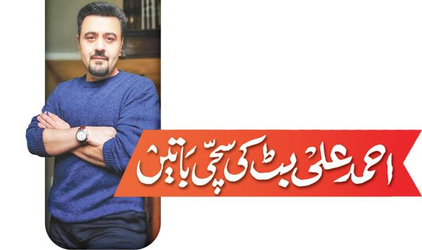 Ahmed Ali Butts True Words