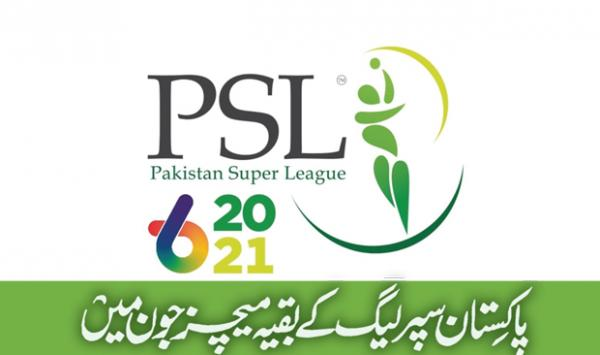 The Remaining Matches Of Pakistan Super League In June