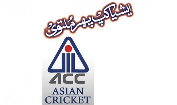 Asia Cup Postponed Again