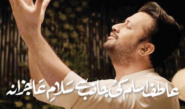 Greetings From Atif Aslam