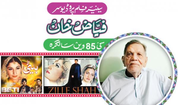 Senior Producer Fayyaz Khans 85th Birthday