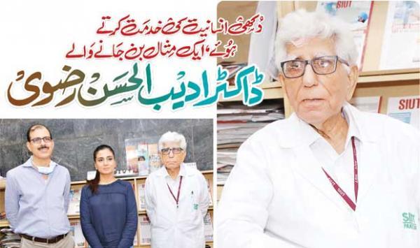Dr Adib Al Hassan Rizvi