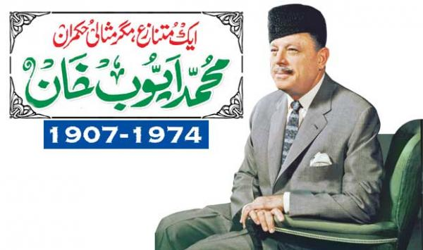 Muhammad Ayub Khan A Controversial But Ideal Ruler