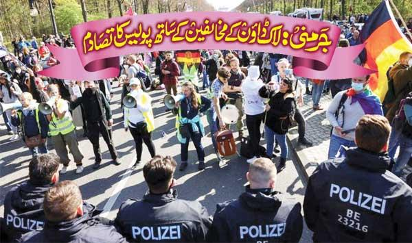 Germany Police Clash With Lockdown Opponents