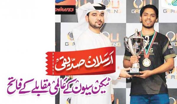 Ruslan Siddiqui Winner Of Taken Seven World Competition
