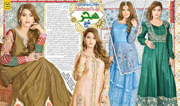 Social Media Star Now Also Known As Sahar Sheikh In Modeling