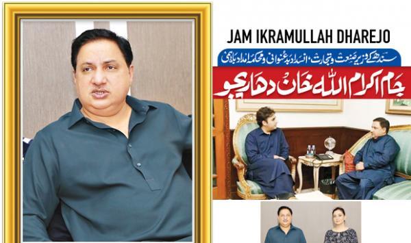 Jam Ikramullah Khan Dharijo