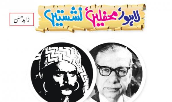 The Role Of Urdu Magazines And Journals