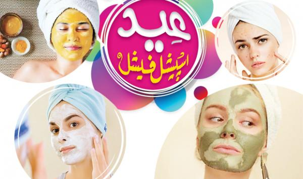 Eid Special Facial