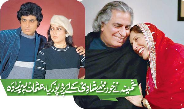 Samina Herself Proposed Marriage To Me Usman Pirzada