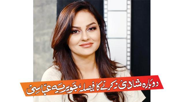 Decision Not To Remarry Jawariya Abbasi