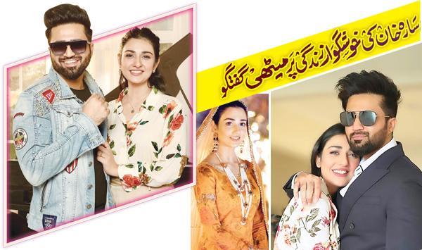 Sweet Talk About Sara Khans Happy Life