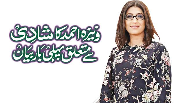 Vaniza Ahmeds First Statement About Marriage