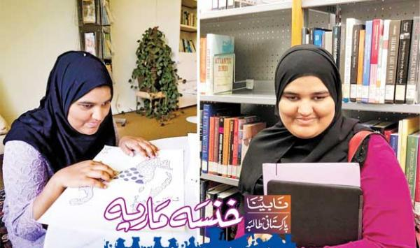 Khansa Maria Received A Scholarship From Oxford University