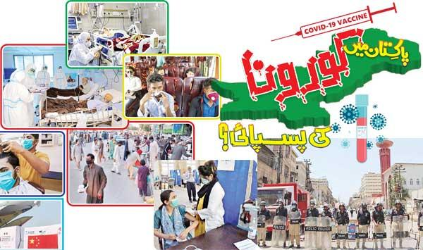 Coronas Retreat In Pakistan