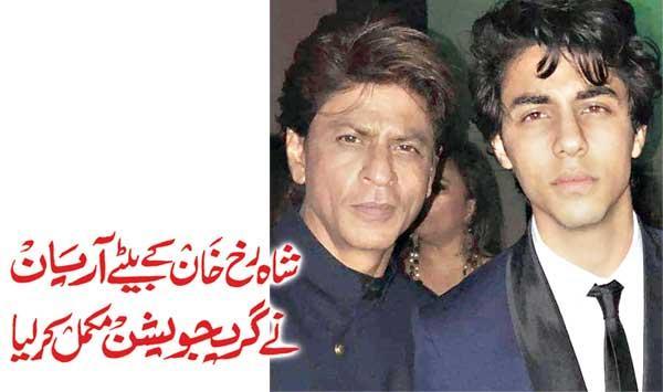 Shah Rukh Khans Son Aryan Graduated