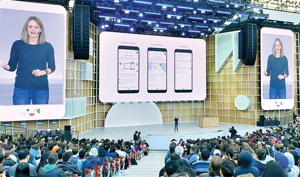 Revolutionary Technologies And Tools Were Presented At The Google Conference