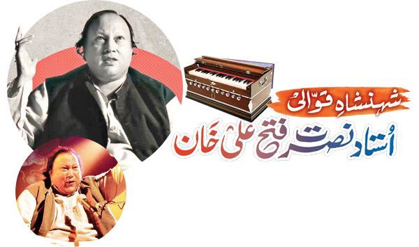 Emperor Of Qawwali Ustad Nusrat Fateh Ali Khan