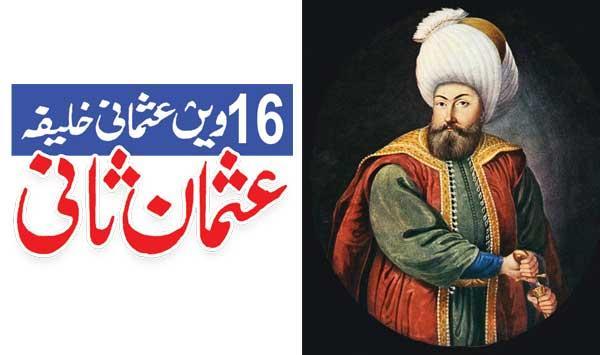 16th Ottoman Caliph Usman Ii