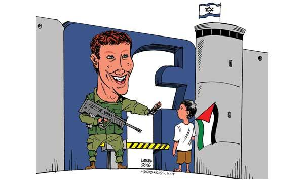 Pro Palestinian Facebook Campaign Response