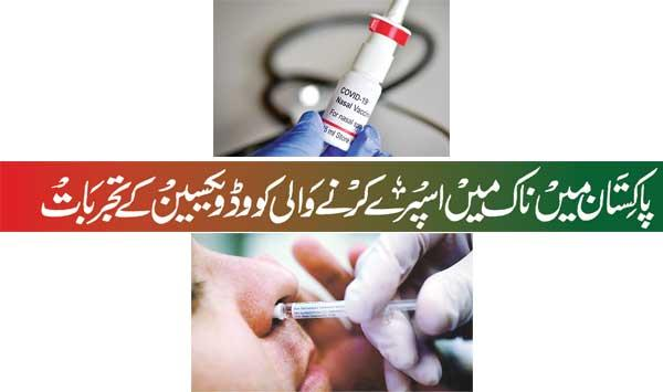 Experiments With The Nasal Spray Code Vaccine In Pakistan