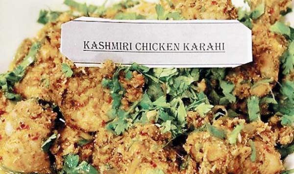 Kashmiri Chicken Frying Pan