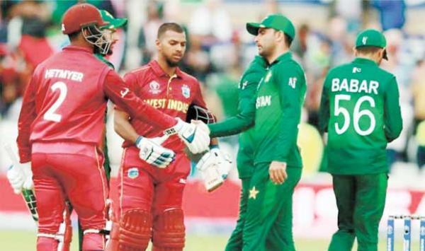 Pakistan Cricket Team Tour Of West Indies
