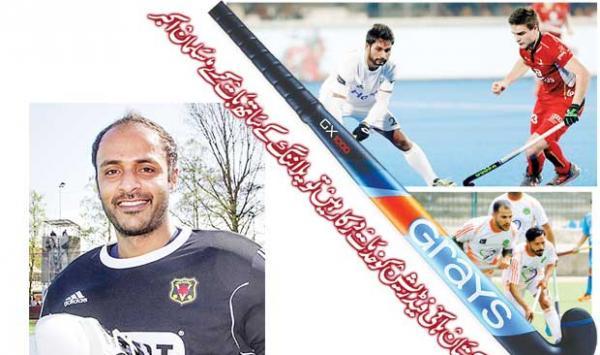If Pakistan Hockey Federation Needs Services