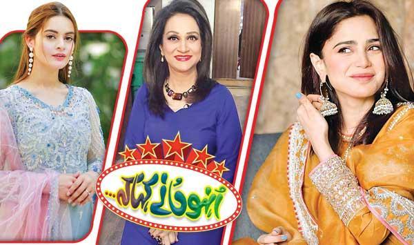 Urmina Rana Khans Sharp Response To The Critics